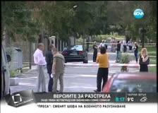 """проф. Константинов: """" . където се сече безобразно, е намесен кметът, общинските съветници, полицията, .."""""""