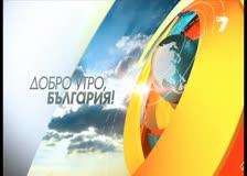 """Разследване на TV7: Властта """"проспала"""" незаконна сеч в горите на убития Семков"""