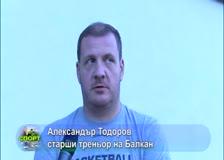 Оценката на Александър Тодоров за представянето на Балкан в Бургас