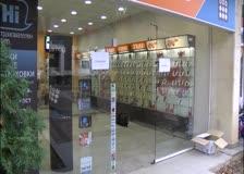 Разбиха магазин Хенди, в който се продават мобилни телефони