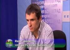 Иван Гавалюгов по случая със Станимир Маринов и картотекирането му в Левски