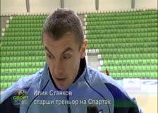 Двамата треньори - Илия Станков на Спартак и Александър Тодоров на Балкан след мача