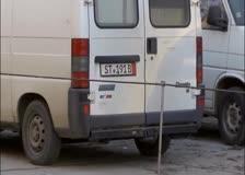 Полицията задържа двама ботевградчани, които са обвинени, че са пребили и ограбили 25-годишен мъж на ПИК-а