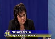 Корнелия Нинова отрече информацията в медиите, че в БСП е  обсъждана нейната кандидатура за кмет на София в изборите тази есен