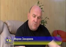Ето и коментарът на бизнесмена Марин Захариев