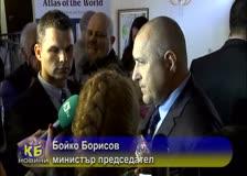 премиерът Бойко Борисов: Два милиона бежанци чакат на границата на България в Турция това крие рискове за страната ни