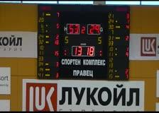 Балкан победи в Правец Лукойл Академик с 88-80 във втория мач от финалния плейоф и изравни баланса на 1-1 победи.