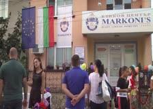 """Езиков център """"Марконис"""" започна 15-та си учебна година. От азбуката до най-високото ниво С2 според Oбщата европейска езикова рамка"""