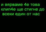 Скрийншот