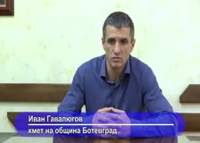 """Кметът Гавалюгов коментира разпространения запис за политическа агитация от страна на директора на ОУ """"Н. Й. Вапцаров"""" Петя Кочкова"""